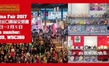 展会banner-2017-1-6